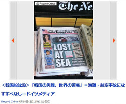 42_http__headlines_yahoo_co_jp_hla2