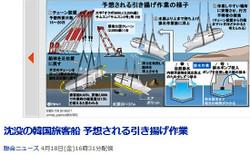 51_http__headlines_yahoo_co_jp_hla2