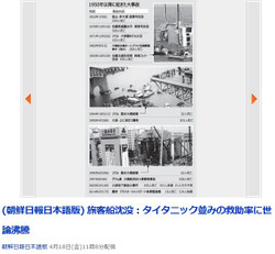 61_http__headlines_yahoo_co_jp_hla2