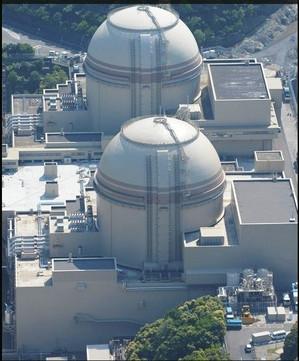 Ooi_nuclear_plant_a2
