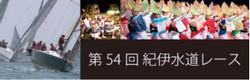 1_kiisuido_gaiyo