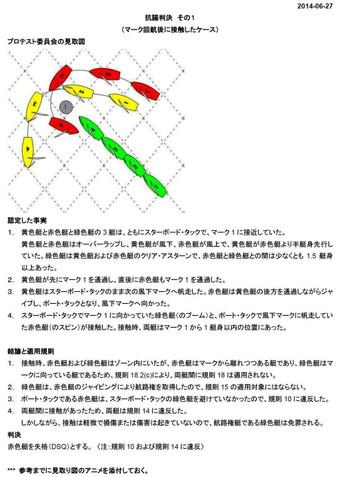 1_jpeg_5