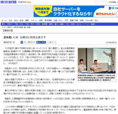 Www_tokyonp_co_jp_article_kanagaw_2