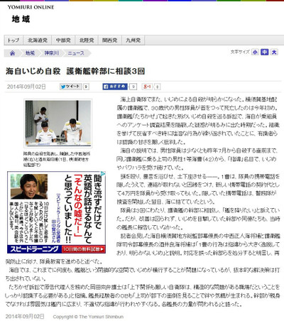 Www_yomiuri_co_jp_local_kanagawa_20