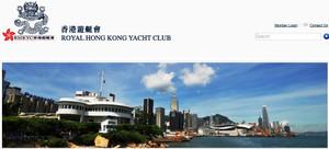 Http__www_rhkyc_org_hk_201409041333