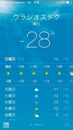 Dec_14_2014_4
