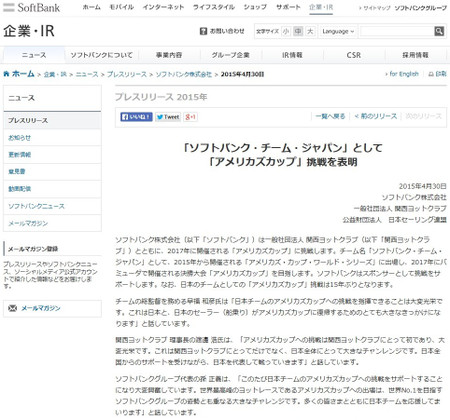 Www_softbank_jp_corp_news_press_s_3
