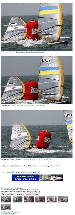 Jpn_ukr_sail_world_22