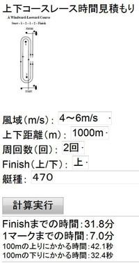 Homepage2_nifty_com_hanyuu_js_ert_4