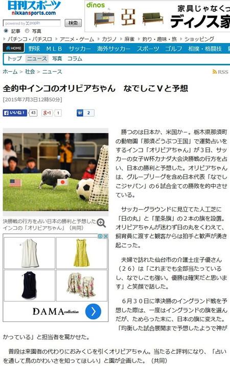 1www_nikkansports_com_general_new_3