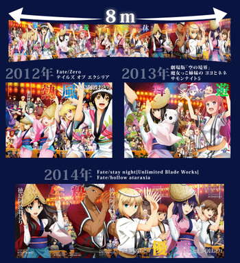 Posterall_20122015