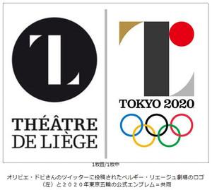 Logo_two_2