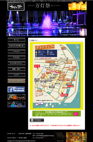Mantousai_moo_jp_map_html_2015081_4
