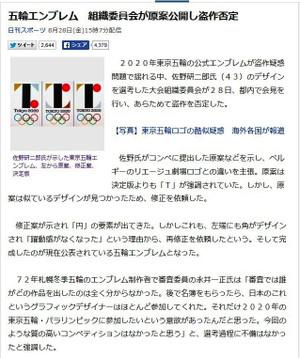 Http__headlines_yahoo_co_jp_1_jpeg