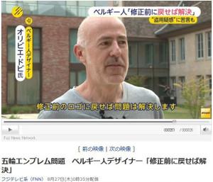 Http__headlines_yahoo_co_jp_2_jpe_2