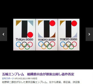 Http__headlines_yahoo_co_jp_enble_2