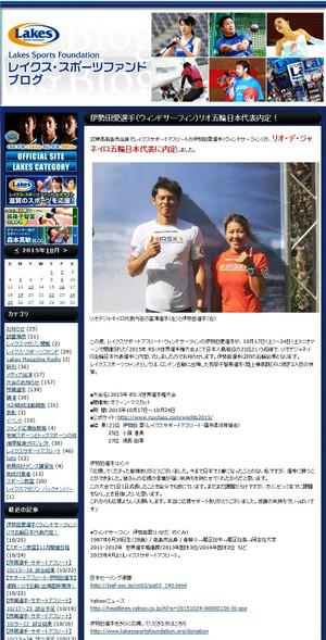Lakesmagazine_shigasaku_net_2