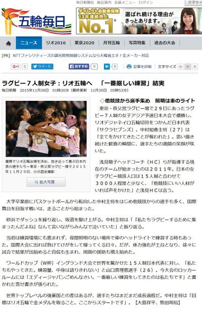 Http__sportsspecial_mainichi_jp_new