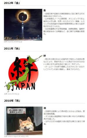 12_http__matome_naver_jp_odai