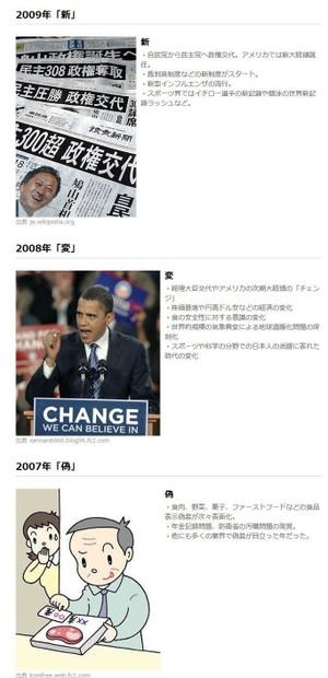 13_http__matome_naver_jp_odai