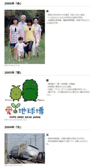 14_http__matome_naver_jp_odai
