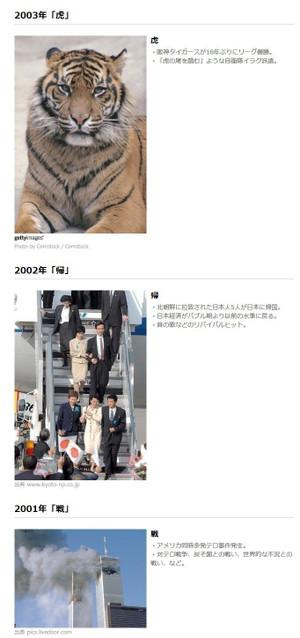 15_http__matome_naver_jp_odai
