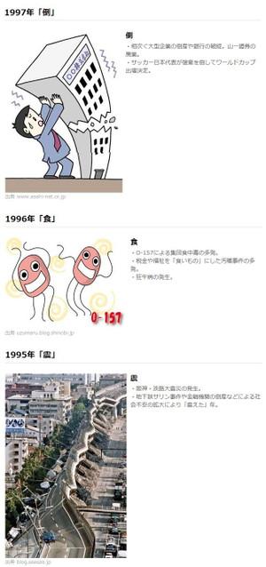 22_http__matome_naver_jp_odai