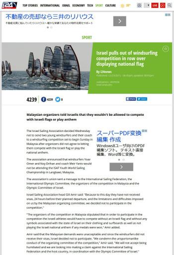 Www_i24news_tv_en_news_sport_9663_2