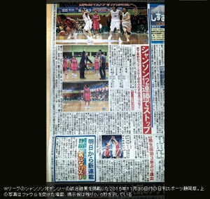 Http__www_asahi_com_articles_photo_