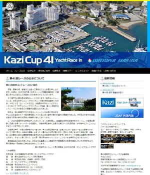 Http__kazicup_com_20160211053246_jp