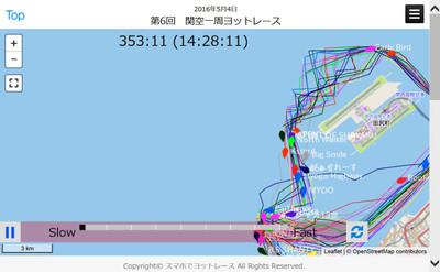 Http__www1_yachtrace_jp_sp505_htmlf