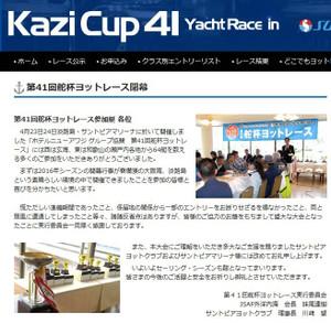 Kazicup_com