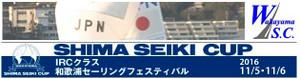 Www_wakayamasailing_org_shimaseikic