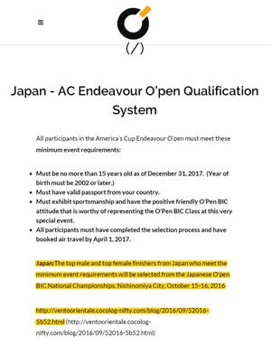 Ac35endeavouropencom_japan_4