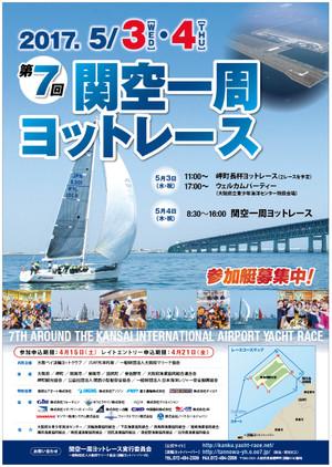 0127_kanku_yacht_2