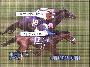 Oaks_result
