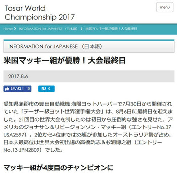 Http__tasarworlds2017_org_archive_3