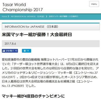 Http__tasarworlds2017_org_archive_3