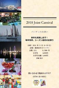 Carnival_a_3