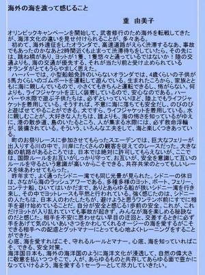 Yoyokaku_a1_20181231ss00001_2