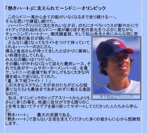 Yoyokaku_a3_20181231ss00001