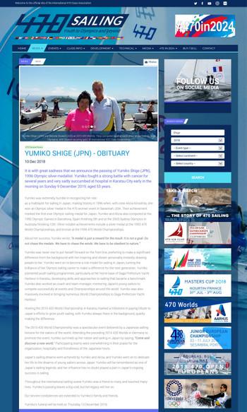 Www_470_org_newsyumikoshigejpnobi_3