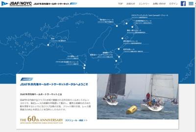 1_http__keelboat_jp_20190219