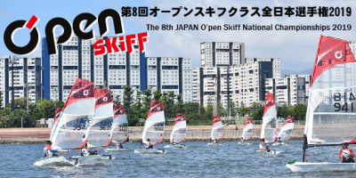 Japan-open-skiff-national-championships-