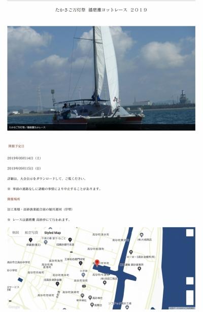 Takasagoumibunka21c_moon_bindcloud_jp_20