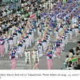 Http__mdn_mainichi_jp_photospecials_grap_30