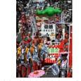 Http__mdn_mainichi_jp_photospecials_grap_32