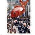 Http__mdn_mainichi_jp_photospecials_grap_33