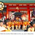 Http__mdn_mainichi_jp_photospecials_grap_39