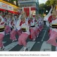 Http__mdn_mainichi_jp_photospecials_grap_40